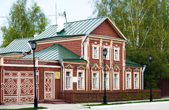 The house-Museum of Ivan Petrovich Pavlov Stock Photos