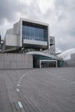 Modern Architecture Utzon Center Aalborg Denmark Stock Photo