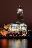 House of Music in Moscow, Russia Stock Image