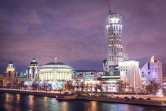 House of Musical center in Moscow Royalty Free Stock Image