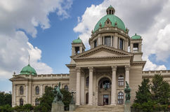House of the National Assembly of Serbia, Belgrade Royalty Free Stock Image