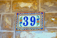 House number 39 Royalty Free Stock Photos
