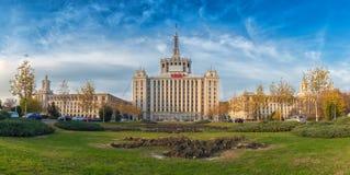 House Of The Free Press Panorama (Casa Presei Libere) In Bucharest Stock Image