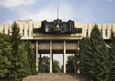 House of officers in Almaty. Kazakhstan Royalty Free Stock Photography