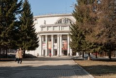 House of officers in Ekaterinburg, Russia Royalty Free Stock Photo