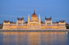 House of parliament. Hungarian house of parliament in Budapest by night with new lighting system Royalty Free Stock Photo