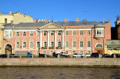 House of Paskov  in Saint Petersburg Royalty Free Stock Image