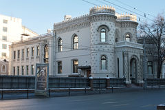 The House of People's Friendship. Moscow Royalty Free Stock Photography