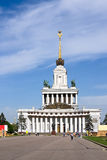 House of Peoples of Russia Stock Image