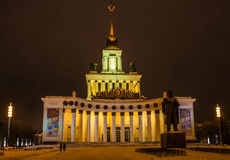 House of Peoples of Russia VVC VDNH in Moscow of Russia winter Royalty Free Stock Images