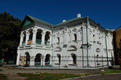House of Peter the Great, Kiev Stock Photography