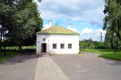 House of Peter the Great Royalty Free Stock Photos