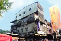 House in PinXi Royalty Free Stock Image