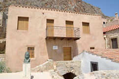 The house of poet Yiannis Ritsos in Monemvasia Royalty Free Stock Photos