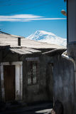House of the poor in Yerevan, Armenia, on background Ararat. Photo of house of the poor in Yerevan, Armenia, on background Ararat Royalty Free Stock Images