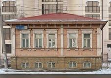 The house of PV Belyaevskiy stock images