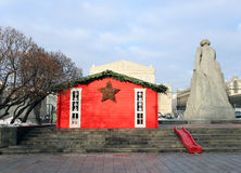 House with a red star Stock Photography