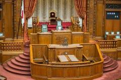 House of Representatives Royalty Free Stock Photos