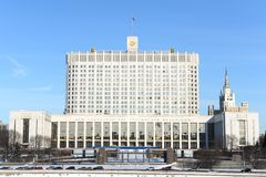 The house of Russian Federation Government or Whit Royalty Free Stock Photos