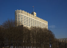 House of the Russian Government Stock Images