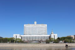 House of the Russian Government. House of the Russian Federation against the blue sky Royalty Free Stock Photo