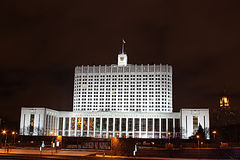 House of the Russian Government at night. 
