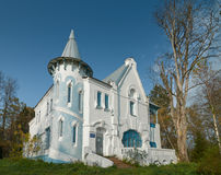 House of russian surgeon Sergey Fyodorov Royalty Free Stock Photo
