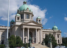 House of Serbian National Assembly with national symbols Royalty Free Stock Photography