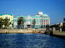 House Sevastyanov from the city pond in Yekaterinburg Royalty Free Stock Images