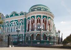 House Sevastyanov, Yekaterinburg, Russia Royalty Free Stock Image