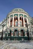 House Sevastyanova Royalty Free Stock Photos