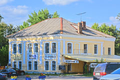 House with shops and cafe in the centre of Torzhok city, Russia Royalty Free Stock Photos