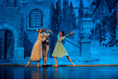 The house of Shug Tal Bam Front Gate-The Ballet  Nutcracker Royalty Free Stock Image