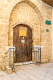 House of Simon the tanner door in Old Jaffa, Israel Royalty Free Stock Photography