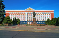 House of Soviets and Monument of Lenin in Kursk Stock Photo