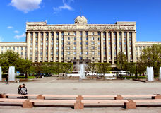 House of Soviets at Moscow Square. Royalty Free Stock Photography