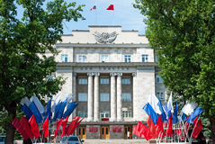 The House of Soviets, Orenburg Stock Photo