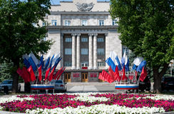 The House of Soviets, Orenburg Stock Photos