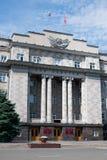 The House of Soviets, Orenburg Stock Image
