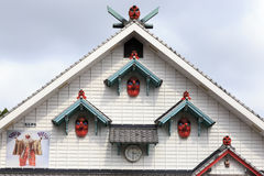 House with tengu masks in Kirishima Royalty Free Stock Images