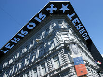 House of Terror Stock Images
