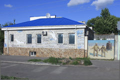 House, totally decorated with graffiti in Kharkov. On June, 17 2012 in Ukraine stock image