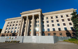 The House of Trade Unions. Odessa Stock Photos