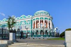 House of unions. Ekaterinburg. Panorama of Sevastyanov mansion. House of unions. Ekaterinburg Royalty Free Stock Photo