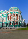 House of unions. Ekaterinburg Stock Photo