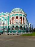 House of unions. Ekaterinburg Stock Photo