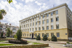 House of unions at Krasnaya street Royalty Free Stock Photos