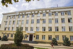 House of unions at Krasnaya street Royalty Free Stock Photography