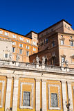 House in Vatican, Italy Royalty Free Stock Photography