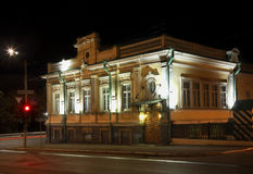 House of Verderevsky in Perm. Russia Stock Photos
